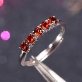 925純銀鑲嵌石榴石水晶紅寶石戒指女銀戒子開口食指環圣誕節禮物