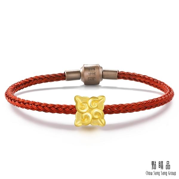 點睛品 Charme文化祝福 如意祥雲 黃金串珠
