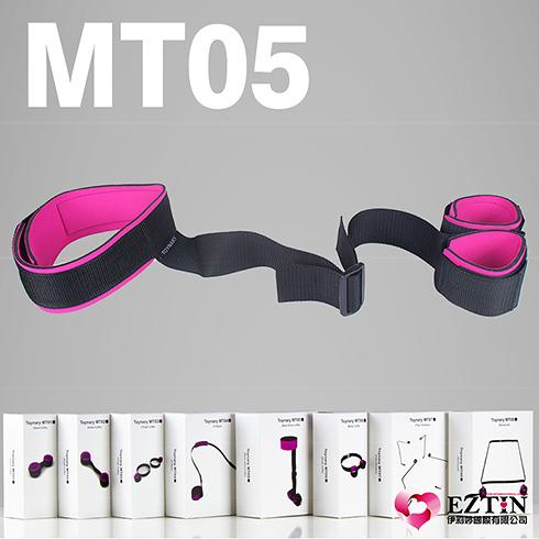 【伊莉婷】香港 Toynary MT05 Neck Hand Cuffs 特納爾 MT05 縛頸式手銬