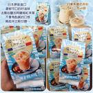 日本原裝進口 日東焦糖奶茶粉(袋)