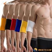 運動護肘男護腕護臂手腕籃球護手肘關節手臂護套胳膊保護保暖健身【勇敢者】
