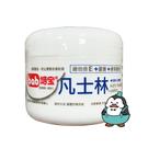 003344# bab培寶 凡士林 50g : 維他命E+蘆薈+綠茶香氛