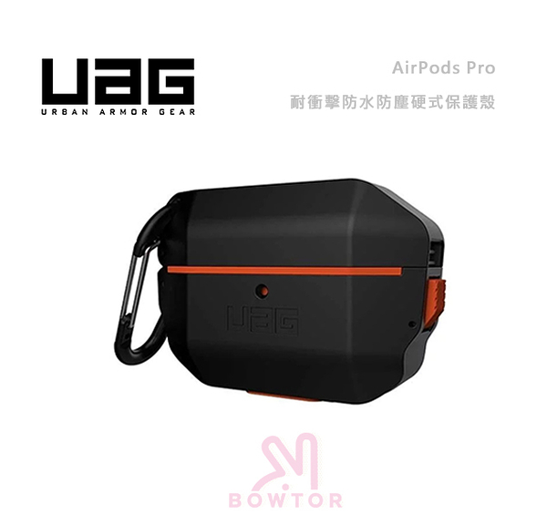 光華商場。包你個頭【UAG】AirPods Pro 耐衝擊 防水防塵 硬式保護殼 附掛鉤 支援無線充電