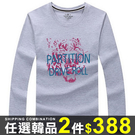 任選2件388長袖T恤韓版個性虎頭字母圓...