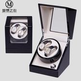 夢想之心德國搖錶器搖擺盒機械錶自動上鍊盒搖錶盒晃錶器上鍊錶盒 MKS薇薇