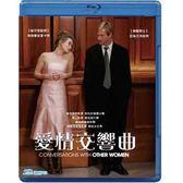 愛情交響曲 藍光BD (音樂影片購)
