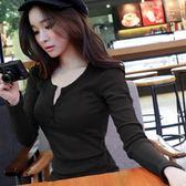 長款T恤打底衫秋冬裝鈕扣螺紋純色長袖T恤女修身韓國版上衣打底衫M78541