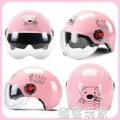電動摩托車頭盔男電瓶車女士夏季四季輕便式安全帽防曬可愛竹蜻蜓ATF 極客玩家