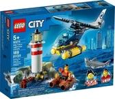 【LEGO樂高】 CITY 特警燈塔拘捕#60274