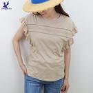 【春夏單一價】American Bluedeer - 荷葉袖上衣 二色