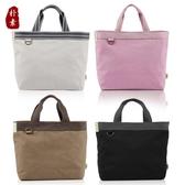 購物袋樸素原創帆布女包手提包布包女日式學生手提袋拎書袋純色文件包