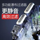 魚缸過濾器三合一潛水泵過濾設備抽水泵小型循環瀑布外置過濾器   蜜拉貝爾