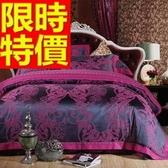 雙人床包組含枕頭套+棉被套+床罩-歐式刺繡貢緞提花四件套寢具組8色65i25【時尚巴黎】