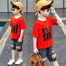 男童裝 夏裝套裝2019新款兒童洋氣中大童韓版夏季兩件套帥氣潮衣【快速出貨八折搶購】