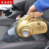 車載吸塵器充氣汽車打氣泵tz2383【歐爸生活館】