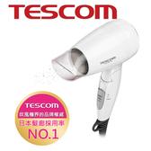 TESCOM 大風量保濕負離子機能型吹風機 TID192TW