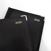 2020瑞文堂精緻日誌本/25K/銀邊【瑞文堂】