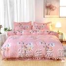 單件被套 被套單件加厚斜紋磨毛全棉純棉1.5m1.8m單人雙人被罩床上用品套件 小時光生活館