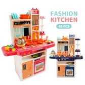 (限宅配)超大聲光蒸氣煮菜廚房 扮家家酒玩具 煮菜遊戲 廚房玩具