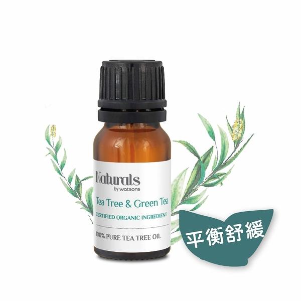 Naturals by Watsons 茶樹舒緩精油 10ml