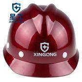 星工玻璃鋼安全帽工地工程施工電力 LQ4353『科炫3C』