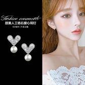 【免運到手價$98】耳釘女韓國時尚鑲鑽人工锆石迷你愛心耳墜甜美氣質小巧仿珍珠耳環