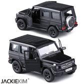 五寸合金車模模型兒童玩具LYH4471【大尺碼女王】