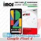 【現貨】Google Pixel 4   iMOS 3SAS 防潑水 防指紋 疏油疏水 螢幕保護貼