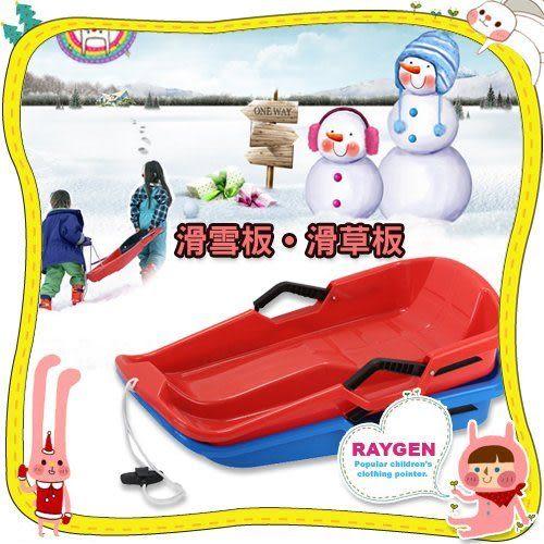 遊戲 兒童 親子 滑雪板 滑草板 滑沙 雪橇車
