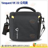 精嘉 VANGUARD VK 22 公司貨 側肩側背包 攝影側背包 相機 P900 B70