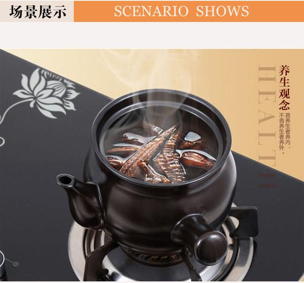 老式熬中壺熬砂鍋家用煎砂鍋罐子陶瓷煮中燉鍋燃氣明火春季新品