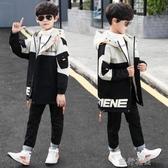 兒童裝男童秋裝外套年春秋冬款洋氣中大童風衣韓版男孩潮快速出貨
