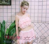 日系少女比基尼荷葉邊小胸分體裙式泳裝學生保守溫泉泳衣三件套潮【奇貨居】