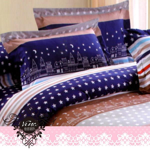 《愛的夜晚》百貨專櫃精品雙人加大薄床包被套四件組 100%MIT台製舒柔棉-(6*6.2尺)