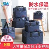 保溫包 便當包加厚大號保溫袋韓版防水帶飯保冷冰包手提飯盒包鋁箔保溫包LX 雙12