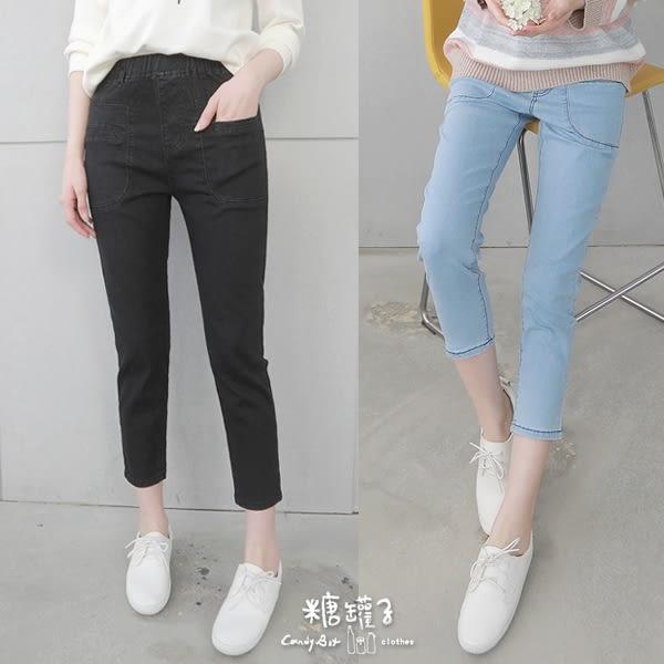 【五折價$399】糖罐子造型口袋素面縮腰長褲→預購(S-L)【KK6261】