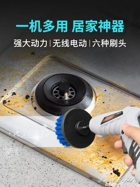 無線電動清潔刷多功能地板瓷磚縫隙水池油煙機刷地洗鞋神器衛生間 果果輕時尚