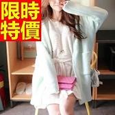 長版針織外套 -顯瘦精美質感原宿風典雅自然女毛衣外套2色59v37【巴黎精品】