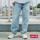 Levis 女款 高腰直筒牛仔褲 / 寬鬆版遮肉褲 / 復古老爹風 / 褲長略過踝