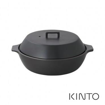 KINTO KAKOMI土鍋 2.5L- 黑