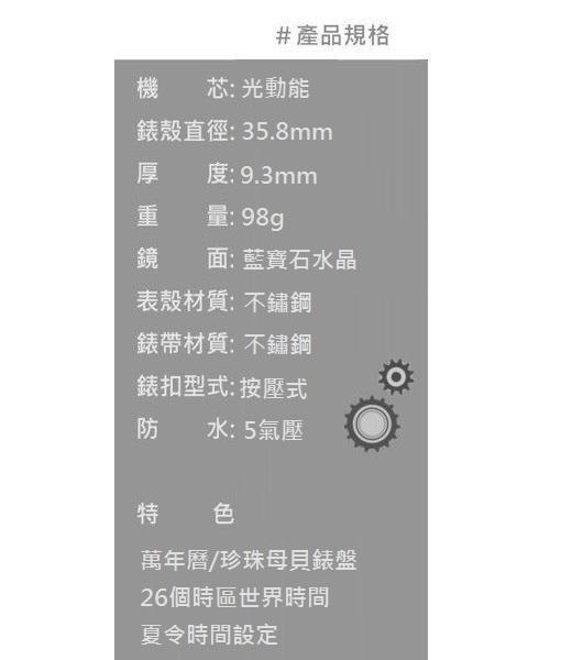 CITIZEN 星辰/光動能 萬年曆手錶(FC8001-87D) 禮物/35.8mm