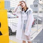 雨衣 旅行透明雨衣女成人外套韓國時尚男戶外徒步雨披單人長款防雨便攜 韓語空間