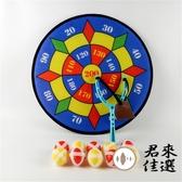 飛鏢盤靶軟布質魔術貼粘球靶套裝布飛盤標靶兒童玩具【君來佳選】