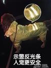 大狗狗雨衣金毛柴犬薩摩耶邊牧柯基中型大型犬寵物雨天防水的衣服 夏季狂歡