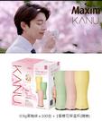 【2wenty6ix】韓國 2020 KANU《春季櫻花限量》KANU黑咖啡 & 櫻花不鏽鋼保溫杯 (隨機)