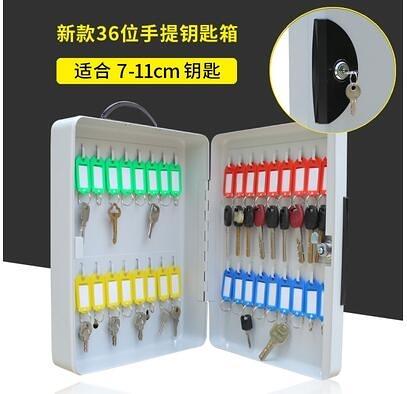 鑰匙箱家用壁掛式密碼房產中介鑰匙櫃汽車鑰匙盒收納盒管理箱掛牆