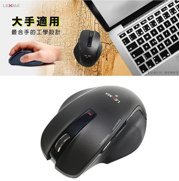 [地瓜球@] 雷馬 LEXMA M830R 2.4G 無線 滑鼠 大手 專用