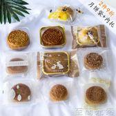 透明吸塑月餅底托/綠豆糕/蛋黃酥 烘焙西點包裝袋盒    至簡元素