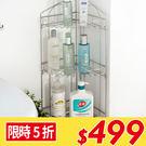 浴室置物架 收納架【D0096】不繡鋼組...