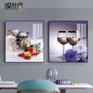 餐廳裝飾畫現代簡約餐桌飯廳牆面掛畫輕奢風客廳歺廳壁畫背景牆畫 【夏日新品】